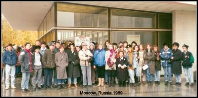 Russia School Tour 1999